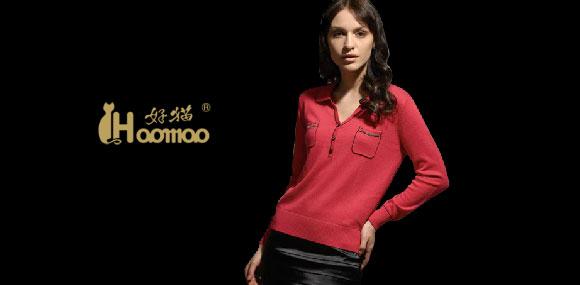 時尚典雅  好貓HAOMAO針織品牌