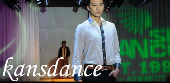 Kans dance凱爾詩頓有獨特風格品牌
