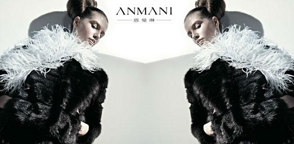 恩曼琳ANMANI 法国知名优雅女装品牌