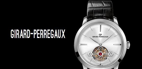 芝柏表IRARD-PERREGAUX 高级腕表品牌