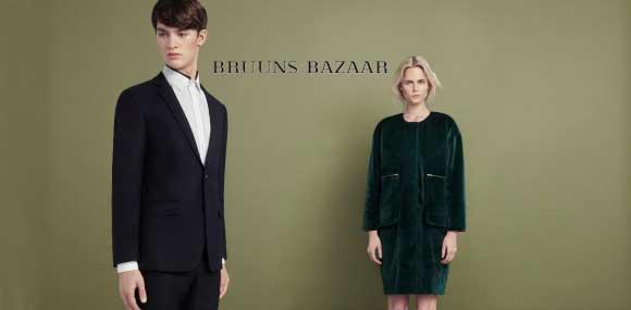 Bruuns Bazaar招商加盟