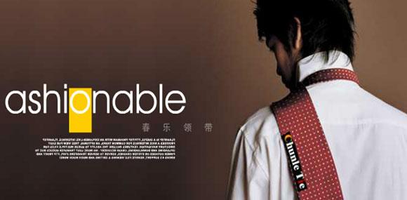 春乐chunle_necktie 领带 高档色织领带品牌