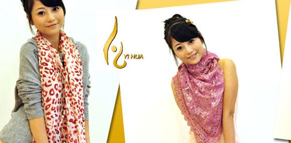 艺华YIHUA 时尚围巾品牌