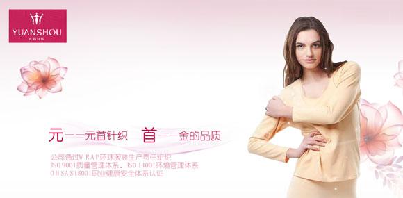 元首 yuanshow 针织 金的品质