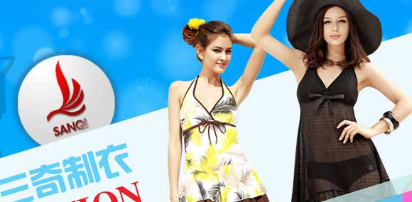 三奇 sanqi  各式泳装品牌