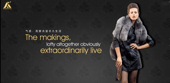 BINGNUOZI冰诺姿服饰 经典风范 高贵品牌