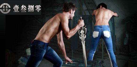 壹叁捌零1380牛仔  时尚潮流个性牛仔