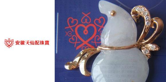 sweet&stone天仙配中国玉石饰品第一品牌
