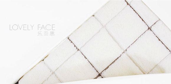 乐菲思LOVELY 专业从事家用纺织品牌