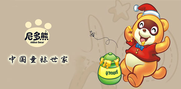 尼多熊niduoxiong  中国童袜世家
