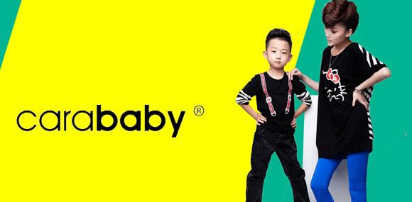 卡拉贝贝 carababy 国内品牌亲子时装