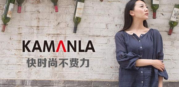 KAMANLA卡漫拉时尚年轻女装火爆招商中