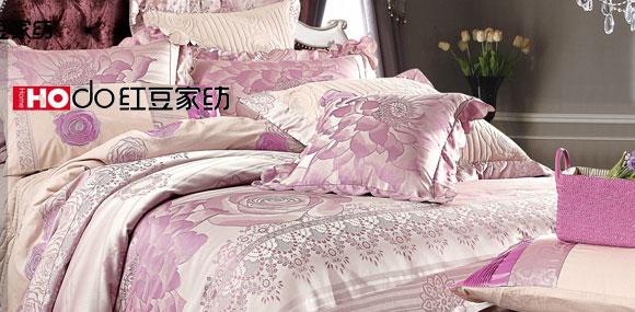 红豆家纺 hodo 提供时尚、舒适、健康的生活方式