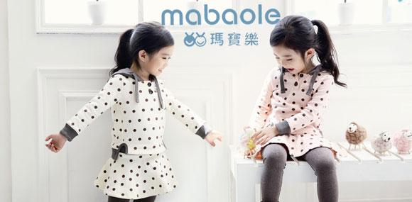 玛宝乐:打造时尚可爱小童品牌