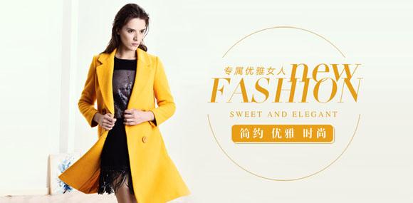 夏丝时尚淑女装品牌火热招商中