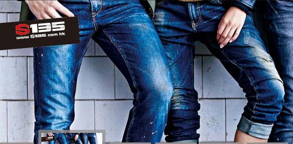 S135牛仔 时尚流行牛仔品牌