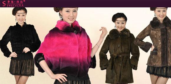 辛格維拉YNGEVERA  都市女性女裝品牌