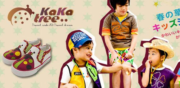 卡卡树KAKA知名的童鞋品牌