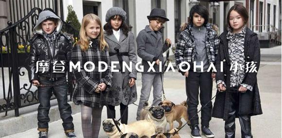 摩登小孩童装诚邀加盟