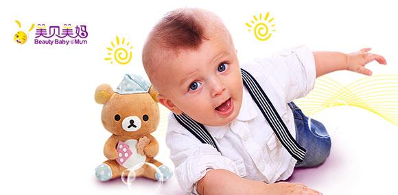 美贝美妈Beauty Baby&Mum 母婴连锁品牌