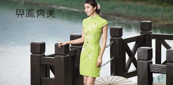 与凤齐美旗袍招商中 演绎别致中国美