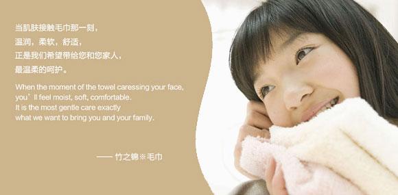 竹之锦ZHUZHIJIN 创生态竹纺品牌