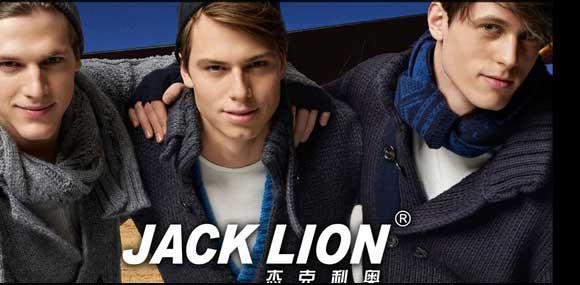 杰克利奥JACK LION个性缔造者