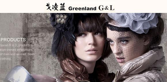 戈凌蓝Greenland  女装羽绒服品牌