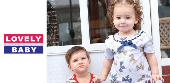 LOVELY BABY莱利贝比婴幼儿精品服饰
