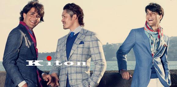 Kiton時尚男裝 英倫時尚范