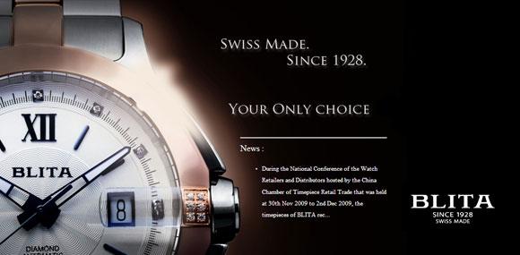 百利达 纯正瑞士手表 高清图片