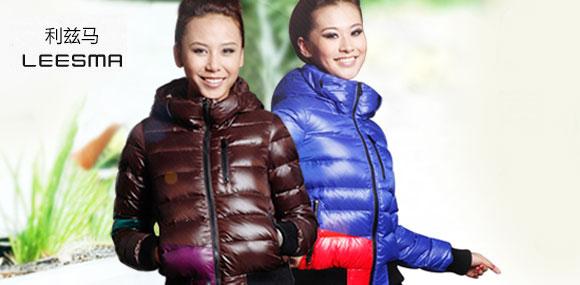 利兹马LEESMA  流行羽绒服品牌