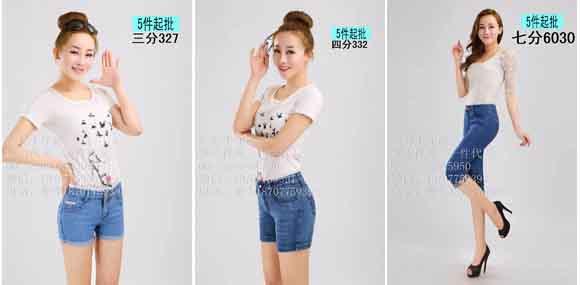 玉林yulin牛仔裤厂诚招代理加盟 批发合作 订单加工