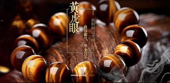 慈元阁CHUANGE)——开光吉祥礼中国品牌