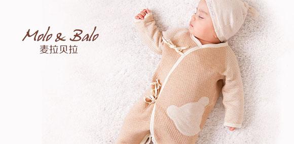 Molo&Balo麦拉贝拉婴童诚邀招商
