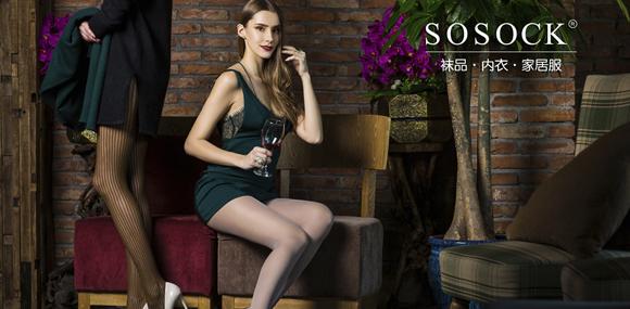 苏苏西可)致力于时尚贴身服饰连锁产业