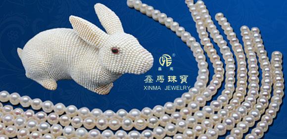 XINMA鑫马高贵 优雅 就在身边