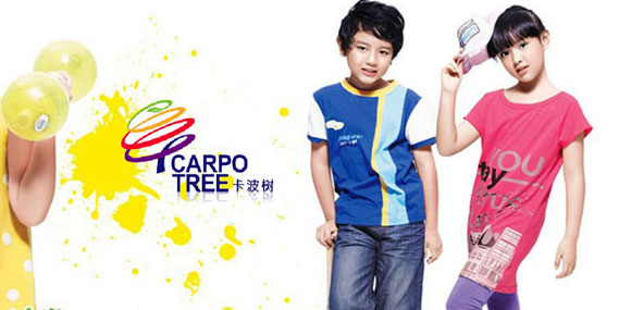 卡波樹CARPO TREE記住你多彩的童年