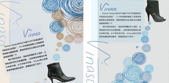 VINASO 意大利优雅鞋履