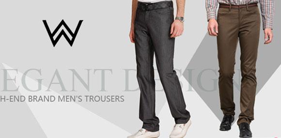 维豪 男裤制造商合作品牌