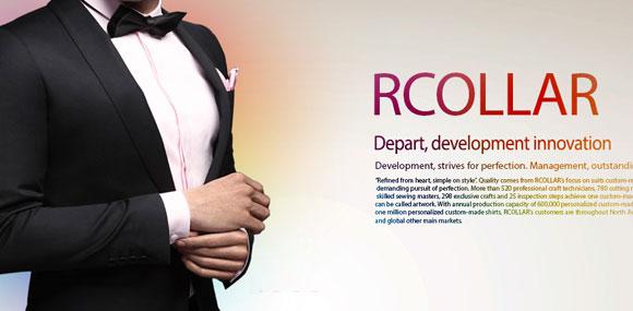 红领pcollar打造男人的专属时尚