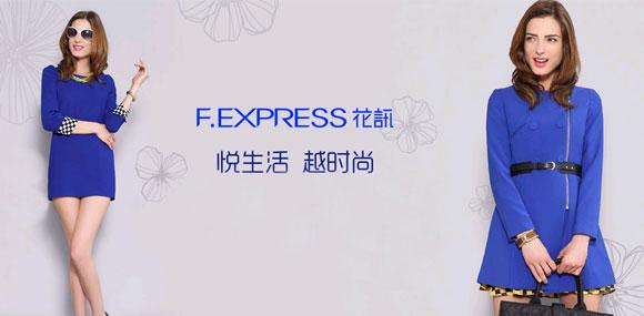花讯flower-exp女装招商中