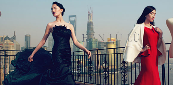 HAN LU LU女性时尚衣橱