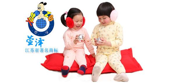 萱泽xun_ze 江苏驰名商标品牌