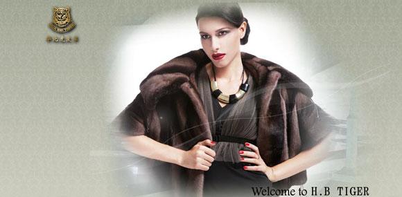 华北虎 HUABEITIGER 国际皮草品牌