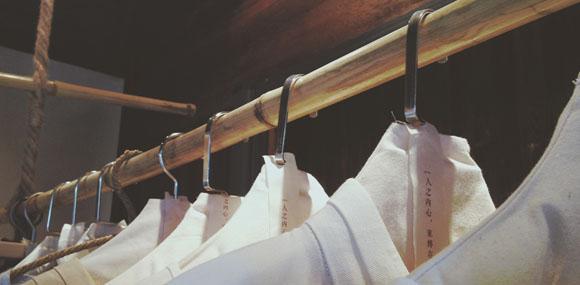 衣之包容,慧至生活——innerpeace迦然诚邀加盟