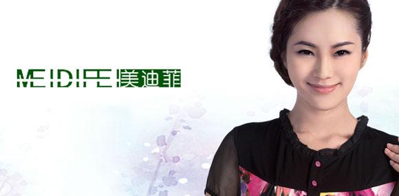 美迪菲MEIDIFEI诠释东方女性神韵