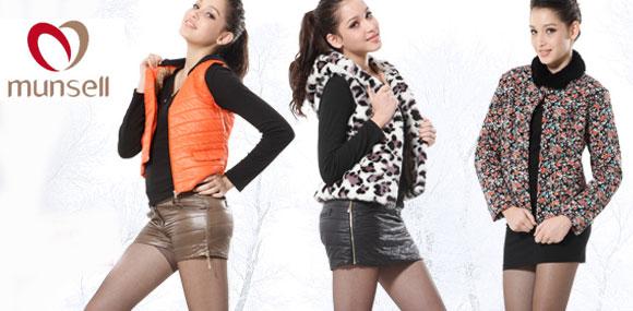 蒙赛尔munsell 中国防寒裤品牌