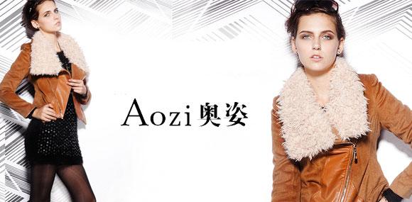 奥姿Aozi 只为精致的你