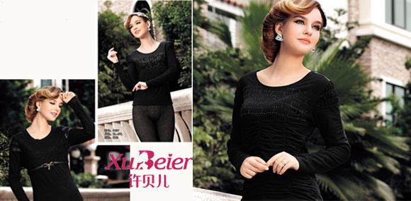 许贝儿Xubeier中国内衣连锁品牌